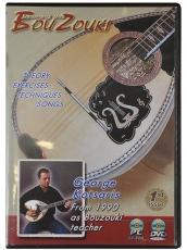 DVD Learning the Bouzouki by G. Kotsaris
