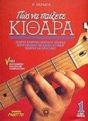 Gutar & Bass Books