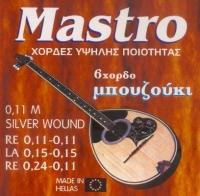Mastro 011 Silver Σετ Χορδές 6χορδου Μπουζουκιού