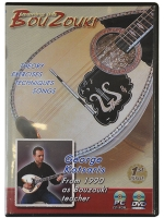 DVD Learning the Bouzouki by G. Kotsaris
