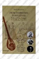 From Tabouras to Bouzouki - S. Kourousis
