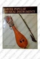 Greek Popular Musical Instruments - F. Anoyanakis